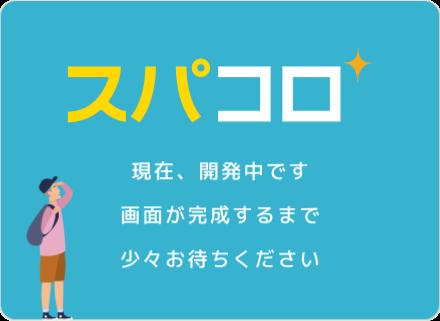 活用事例タイトル タイトルタイトルタイトル  Copy